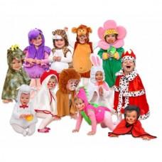 Costume copii pentru bal mascat – set 12 piese
