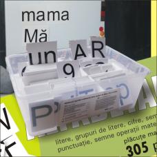 Alfabetar școlar magnetic - 305 piese